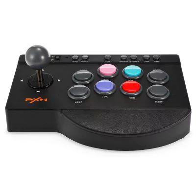 pxn joystick