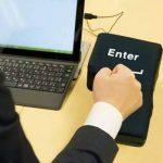 Duży Enter-poduszka na USB do odstresowania w Gearbest