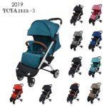 Wózek dziecięcy YOYAplus 3 – spacerówka w Gearbest