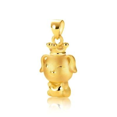 xiaomi-cute-dog-gold