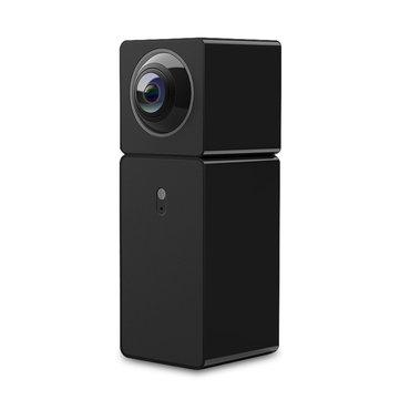 Znalezione obrazy dla zapytania Xiaomi Hualai Xiaofang 1080P